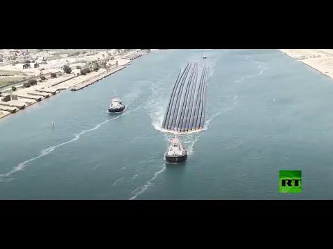 شاهد قناة السويس تشهد أول عبور لمنزلق مواسير قادم من النرويج ومتجه إلى بنغلادش