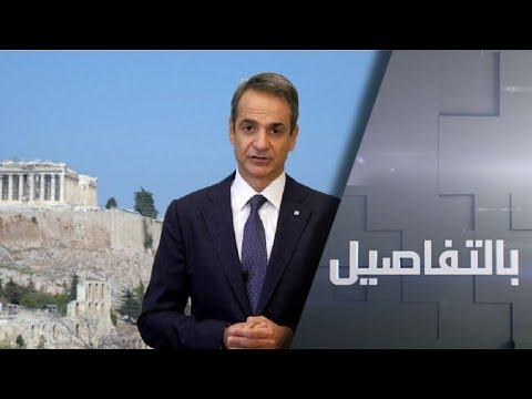 شاهد مواقف وتصريحات تشي بتهدئة حذرة للتصعيد في شرق المتوسط
