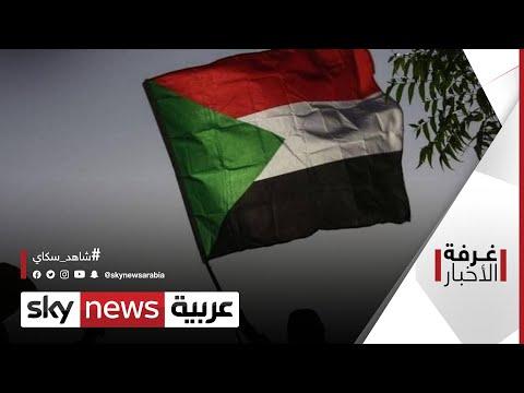 شاهد محطات مفصلية في طريق النهوض بعد عامان على ثورة السودان