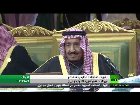 شاهد سيرغي لافروف يؤكد أن المصالحة الخليجية ستدعم أمن المنطقة