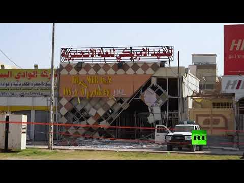 شاهد استهداف معهد لتعليم اللغة الإنجليزية بعبوة ناسفة في العراق