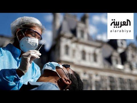 13 ألف إصابة بفيروس كورونا في فرنسا خلال يوم واحد