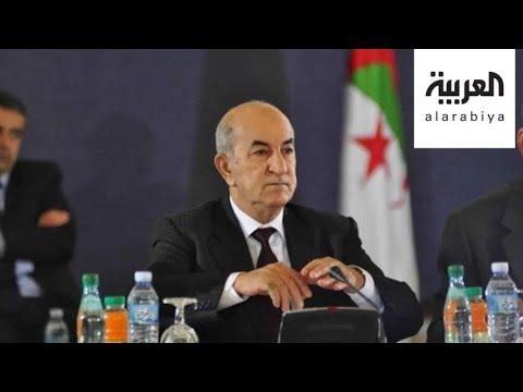 الرئيس تبون يُشكل لجنة لمراجعة قانون النظام الانتخابي في الجزائر