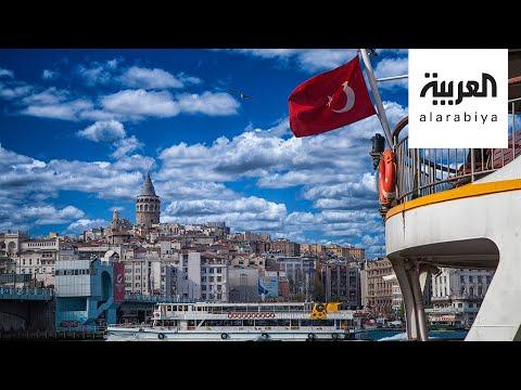 موجات من المستثمرين يغادرون تركيا