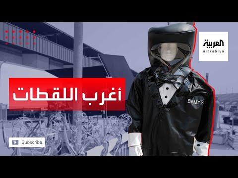 شاهد أطرف وأغرب اللقطات من حفل توزيع جوائز الإيمي