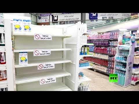 شاهد المتاجر الكويتية تزيل المنتجات الفرنسية عن رفوفها ضمن حملة المقاطعة