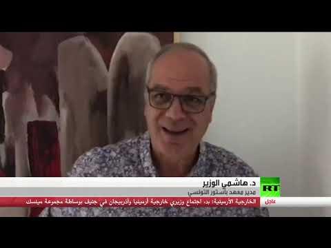 شاهد تونس تفرض قيودًا مشددة للحد من تفشي كورونا