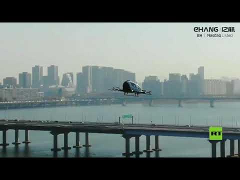 إطلاق تاكسي طائر بدون طيار للمرة الأولى في سماء سيئول