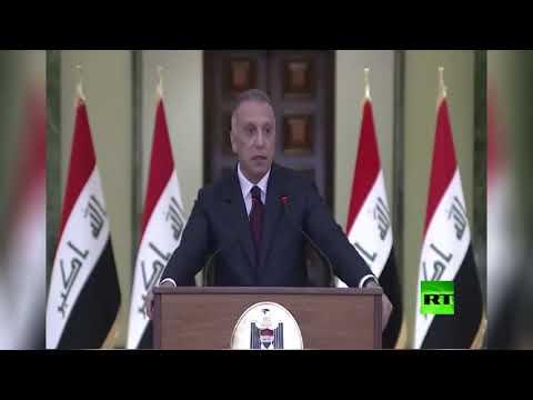 شاهدرئيس الحكومة العراقية يرفض وصف الاستثمار السعودي بـالاستعمار