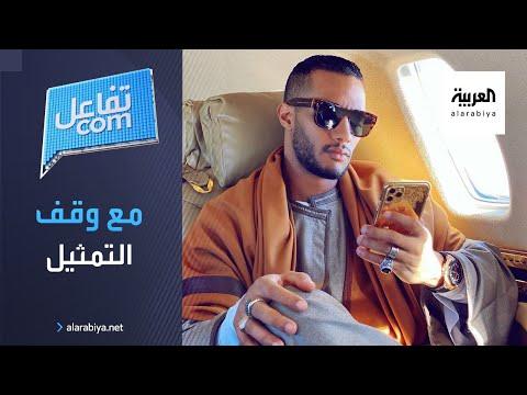 شاهد محمد رمضان ممثل مع وقف التنفيذ
