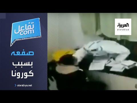 شاهد مريض صيني يصفع ممرض بسبب فحص كورونا