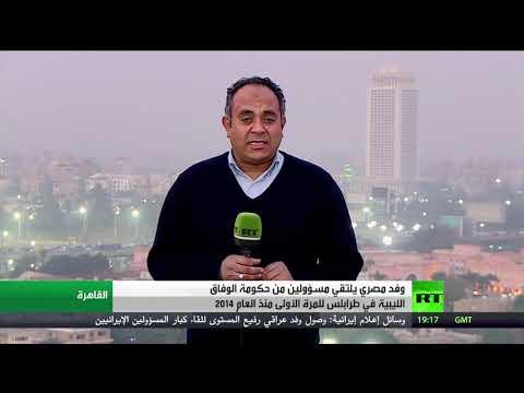 شاهد وفد مصري رفيع المستوى يجري مباحثات في طرابلس