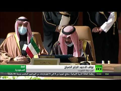 شاهد محمد بن سلمان يؤكّد أن اتفاق العلا جرى التأكيد فيه على التضامن والاستقرار