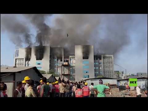 النيران تلتهم أكبر معهد لإنتاج اللقاح في الهند والعالم